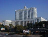 duma_parliament